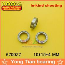 NBZH sale price 10pcs high quality ABEC-3 Z2V2 The high quality  ball bearings 61700Z 6700ZZ 63700ZZ 10*15*4 mm