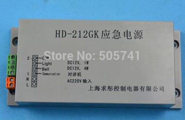 KONE Elevator Emergency power supply HD-212GK  HD412-GK