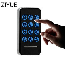Serrure de verrouillage intelligent à panneau de porte   Panneau de stockage numérique, clavier tactile, mot de passe, Code électronique, armoire à numéros, casier ou tiroir