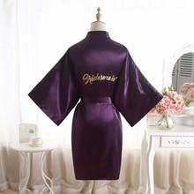 Kimono Robe Sleepwear Wedding Bride Robe Kimono Dressing Gowns For Women Short Solid Home Bridesmaid Robe Nightwear Bath Gown