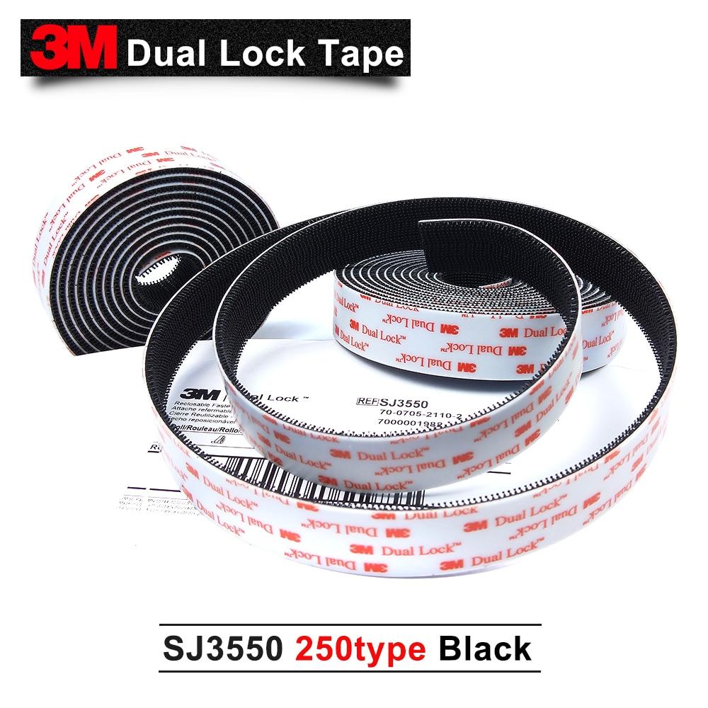 شريط لاصق ذاتي اللصق SJ3550 ، 3 م ، قفل مزدوج ، نوع 250 ، أسود ، 1 بوصة × 50 ياردة ، 2 لفات/كرتون