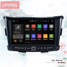 android 10.0 4G RAM For SsangYong Tivoli 2015-2018 Car Radio Audio Video Head unit Player WIFI DVR GPS Navi Navigation No CD DVD