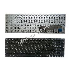 YALUZU NOUVEAU clavier Russe pour Asus X541 X541U X541UA R541UA K541 X541UV X541S X541SC X541SC X541SA RU ordinateur portable clavier noir