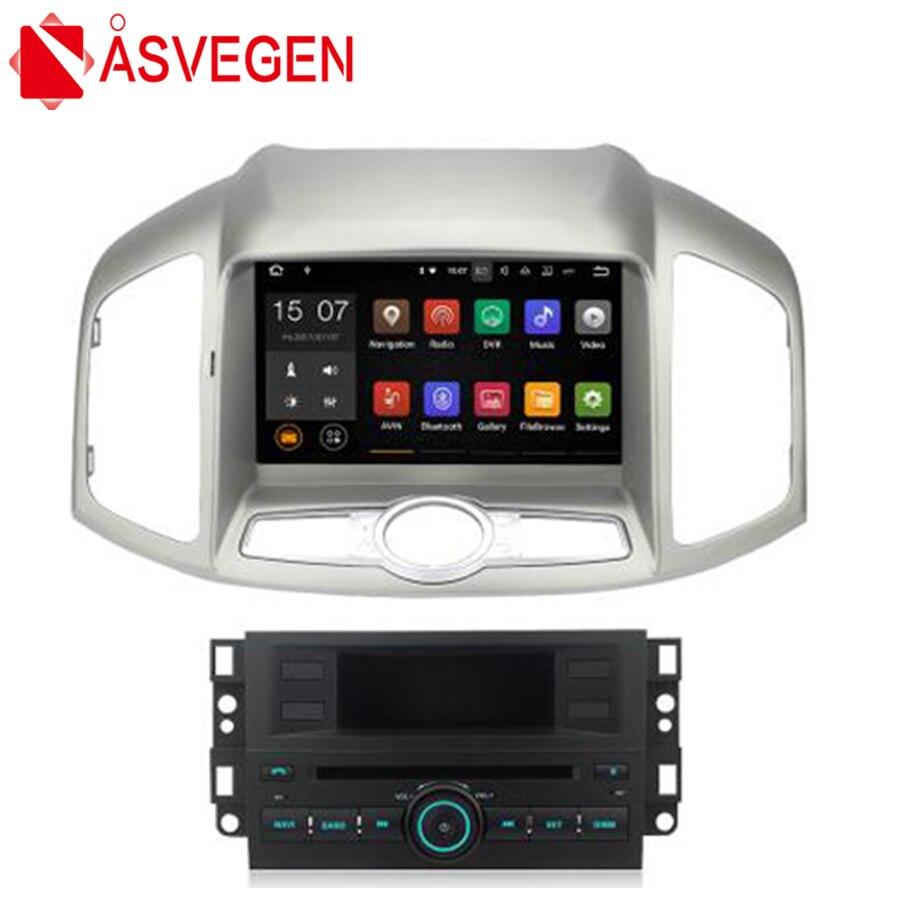 Reproductor de coche para Chevrolet Captiva 2012-2015 Android 7,1 con 4G reproductor multimedia WiFi Quad Core Radio de coche GPS navegador ESTÉREO