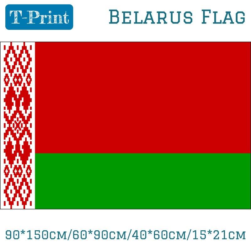 90*150 см/60*90 см/40*60 см/15*21 см Беларусь национальный флаг для чемпионата мира|Флаги