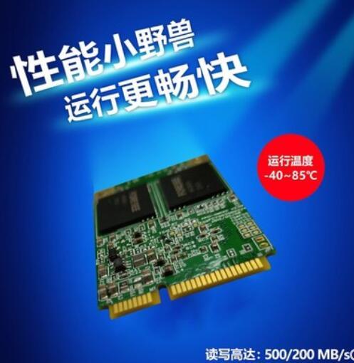 128G disco duro de estado sólido notebook ssd disco duro no 120G 256G partículas MLC tipo de interfaz mSATA tamaño mSATA
