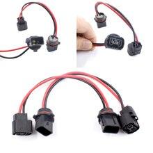 KE LI MI P13W 5502 extension wire kabelboom pre-wire sockets connector adapter plug Voor fog led verlichting lamp retrofit werk