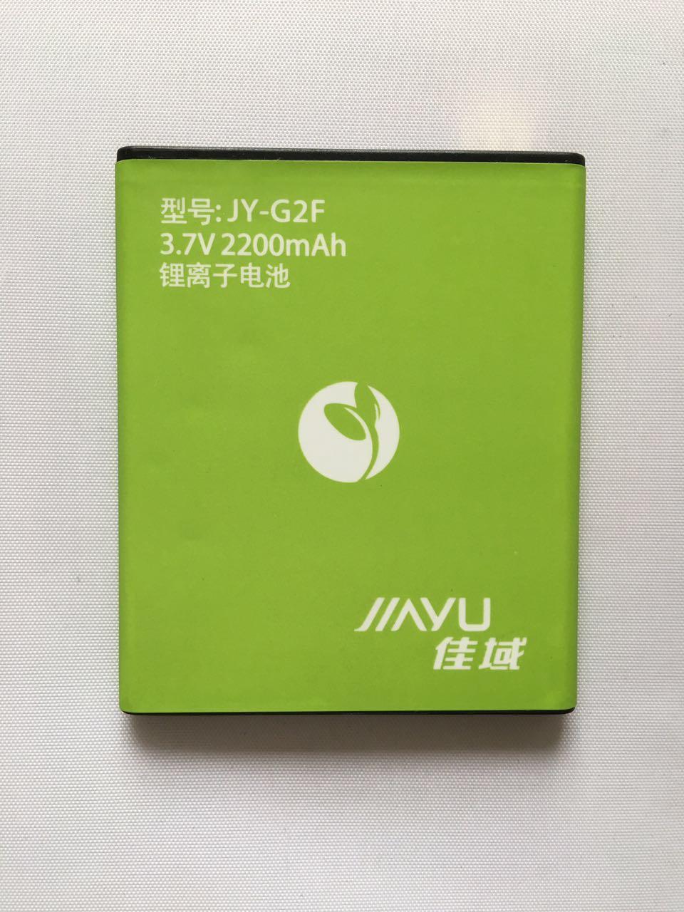 Batería Original para JIAYU JY-G2F Smartphone 2200 mAh batería de iones de litio para JIAYU JY-G2F JYG2F G2S G2 F1 móvil la batería del teléfono
