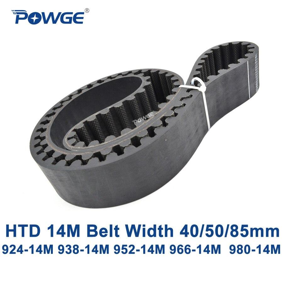 POWGE HTD 14M متزامن توقيت حزام C = 924/938/952/966/980 عرض 40/50/85 مللي متر الأسنان 66 67 68 69 70 HTD14M 924-14M 938-14M 980-14M