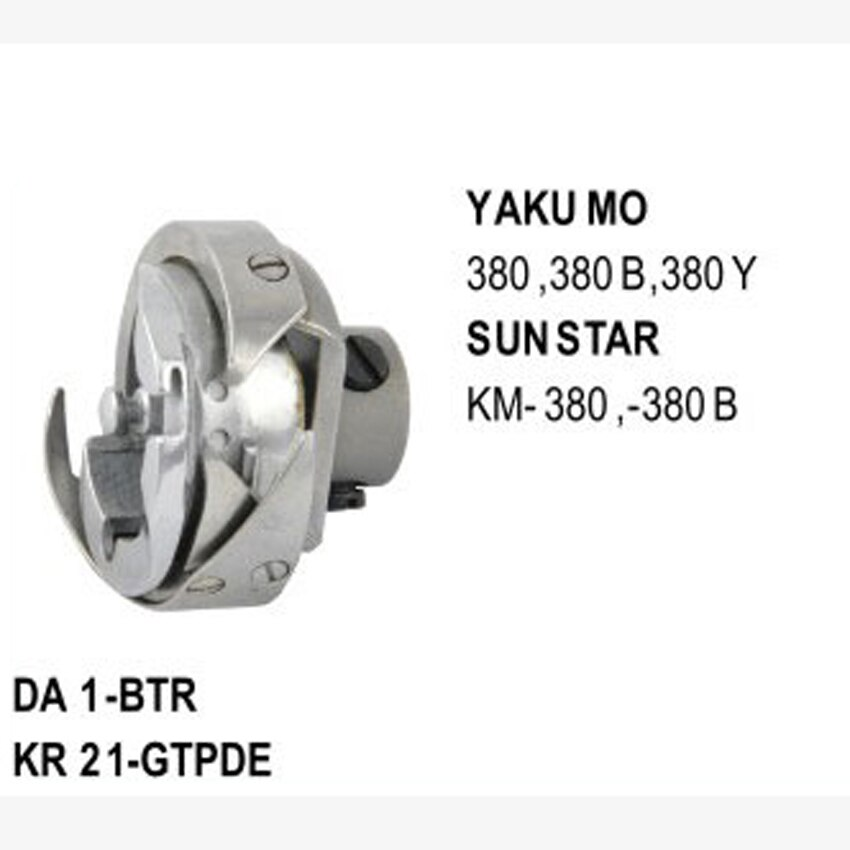 Gancho giratorio de baja velocidad para Yakumo 380,380B,380Y Sunstar KM-380,-380B