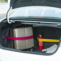 Практичный Автомобильный багажник CHIZIYO, фиксированное хранение, липкая клейкая лента для хранения, 60 см, органайзер для багажника