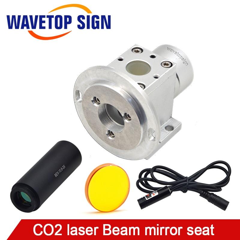 Wavetopsignature CO2 الليزر شعاع مرآة مقعد CO2 ماكينة وضع علامات بالليزر شعاع مرآة حامل