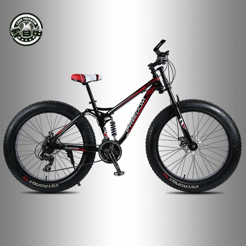 Love Freedom-tenedores alargadores de 26 pulgadas, para bicicleta de montaña, con neumático ancho de 21 velocidades, Amortiguador delantero y trasero para bicicleta de nieve, 4,0