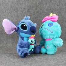 24-27cm Lilo & point Scrump peluche poupée jouets mignon point doux en peluche poupées enfants cadeau