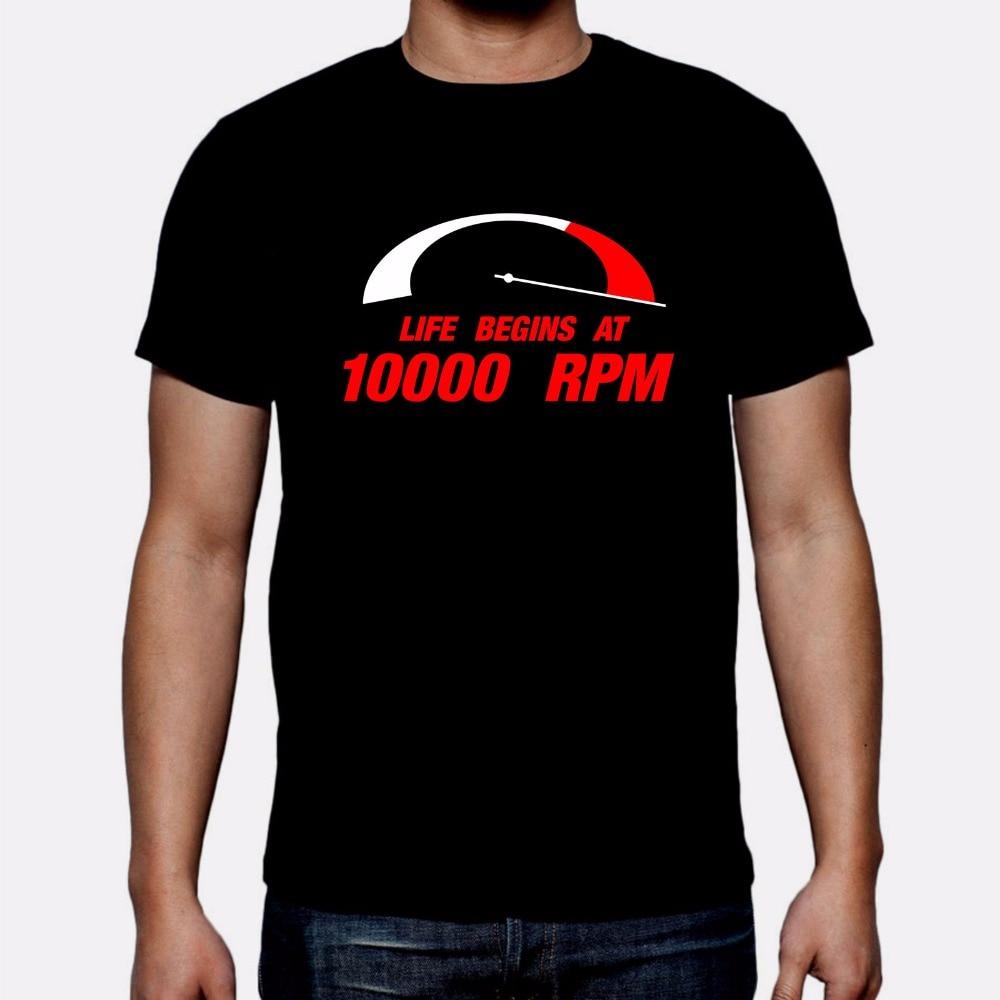Мужская крутая футболка с круглым вырезом, хит продаж, Мужская футболка с циклоном, стильная забавная Подарочная футболка для мотоцикла на ...