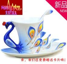 Taza de café de pavo real, hueso creativo de cerámica, China, Color 3D, Día de San Valentín, boda, amigos, taza de regalo creativa de cumpleaños