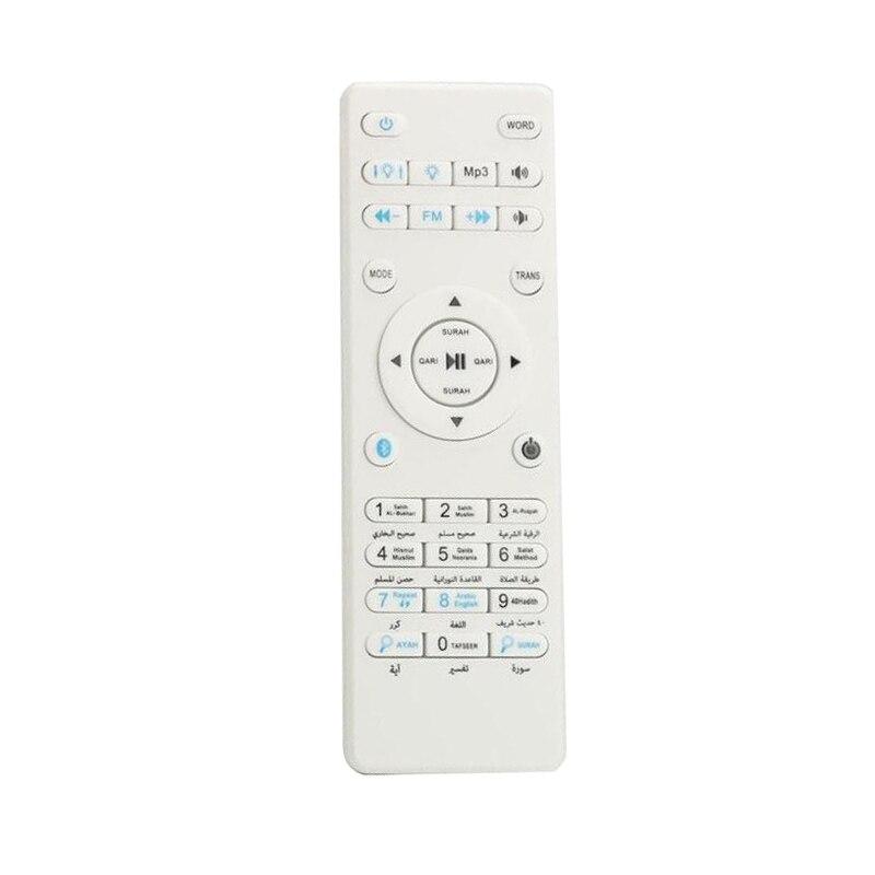 Altavoz remoto Bluetooth Corán para altavoces musulmanes Bluetooth luz Led para SQ510 SQ112 SQ102 SQ302 control remoto