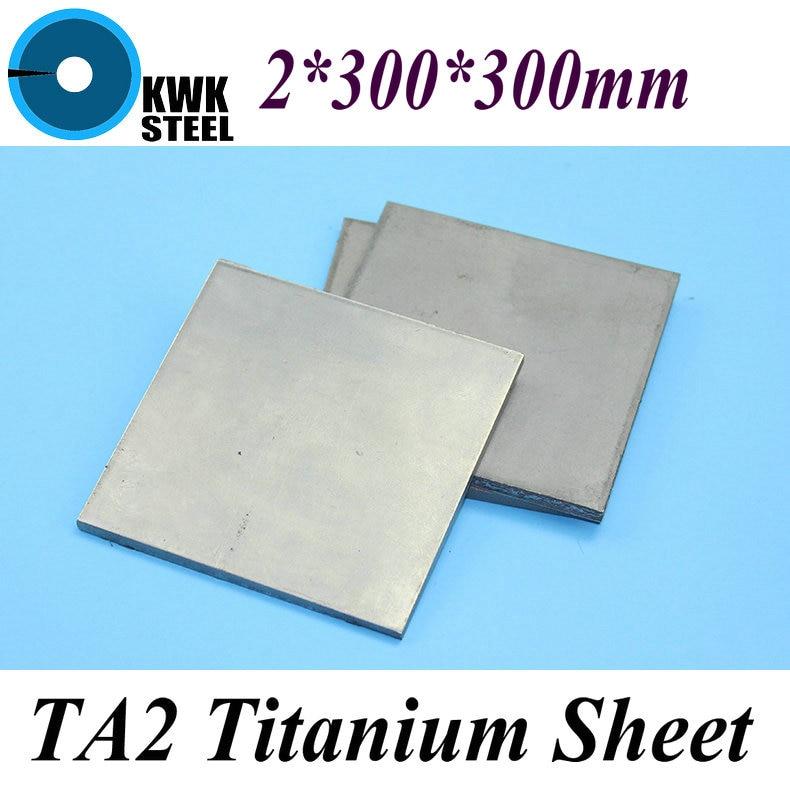 2*300*300mm hoja titanium gr1 uns ta2 puro placa titanium ti industria o diy material envío gratis