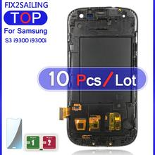 10 piezas Lcd S3 para Samsung Galaxy S3 i9300 Super LCD pantalla 100% probado pantalla táctil digitalizador montaje con templado de vidrio