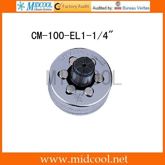 القياسية ينصب المتوسع رؤساء CM-100-EL1-1/4
