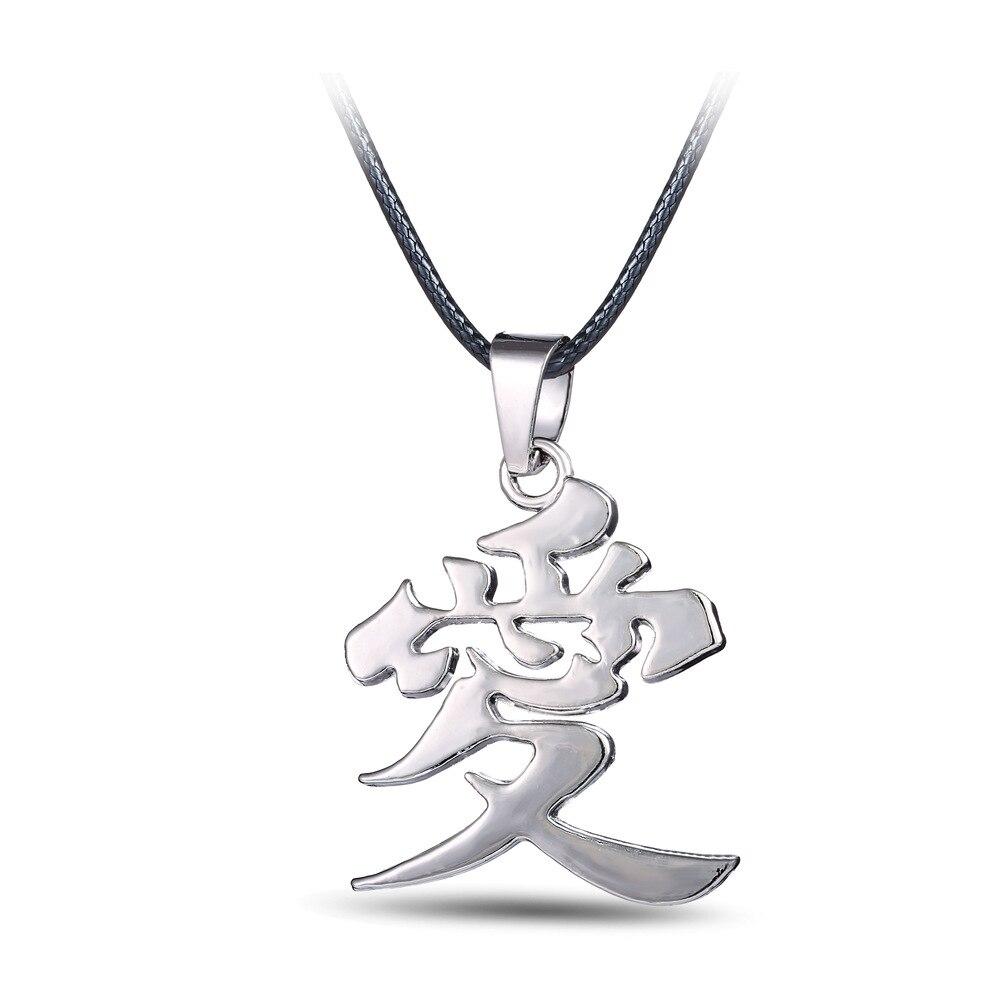Collar de dibujos animados de Naruto, collar Gaara Sabaku no Gaara, colgante de amor, accesorios, figuras de juguete, regalos de recuerdo