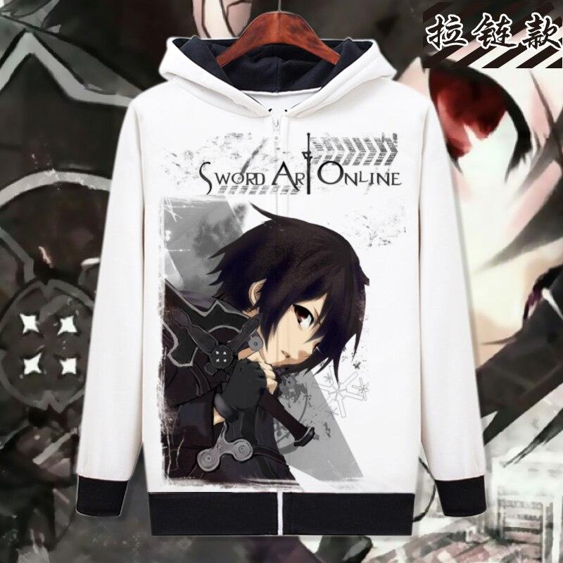 Sudaderas con capucha de Anime SAO Sword Art Online Otoño Invierno Polar cálido cremallera estampado 3D patrón moda Casual sudaderas abrigos