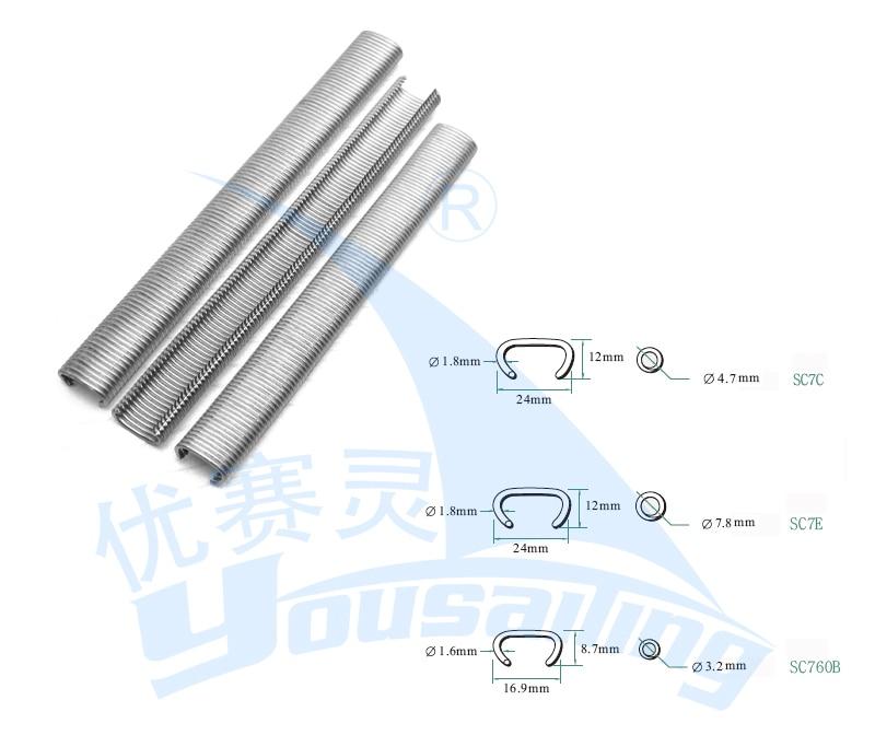 SC7E / SC7C / SC760B 10000 قطعة/18000 قطعة C-نوع الأظافر C حلقة