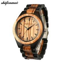 Shifenmei 우드 워치 남성 맞춤형 하단 커버 시계 세련된 나무 시계 크로노 그래프 쿼츠 시계 relogio masculino