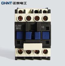 Circuito electrico CHINT Original circuito eléctrico AC Contactor CJX2-0910 CJX2-0901 CJX2 220V/380V 9A 3 polos, 3 P + NO