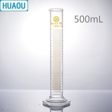 Huaou 500 ml 유리 라운드베이스 실험실 화학 장비와 주둥이와 졸업 실린더 측정