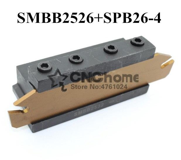 Entrega gratuita de la barra de corte SPB26-4 NC y el soporte de la herramienta de corte de la máquina de torno CNC SMBB2526 para SP400 ¡ZQMX4N11