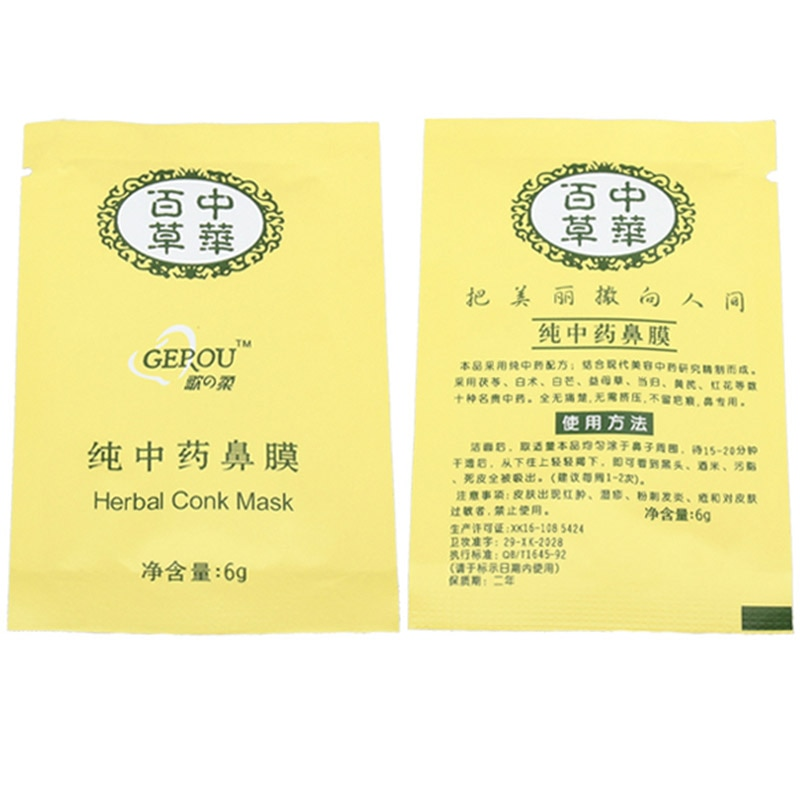 6 teile/satz Herbal Sauber Remover Nase Pore Maske Mitesser NShopping