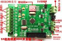 ADS1256 24 Bit AD Acquisition Development Board STM32 485 Modbus CAN Communication