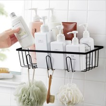 Punch-free Wrought Iron Bthroom Shelf Bathroom Wash Hanging Basket Wall Hanging Drain Dtorage Basket Storage Rack