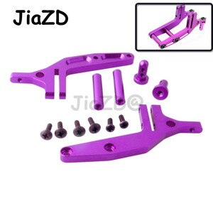 1Set RC Car 106044 Aluminum Alloy Empennage Bracket Wing Stay Spare Parts For HSP 1/10 RC Model Fuel/Electric/Buggy Cars ky99