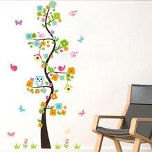 Garden Flower Tree Branches Owl Bird Wall Sticker Decal Bedroom Living Room Wall Art Home Decor kindergarten Poster Mural