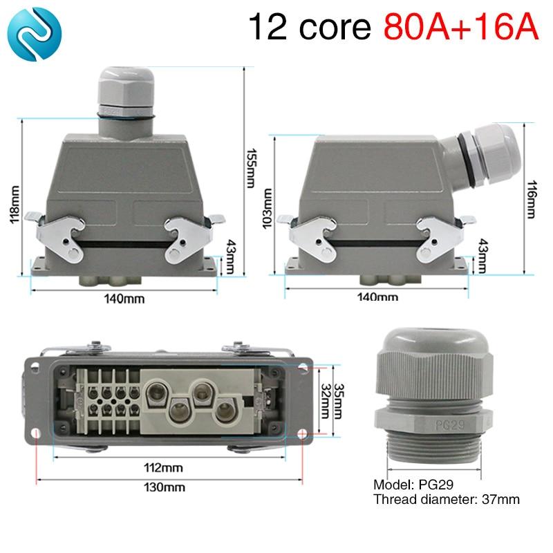 Conector de alta resistencia conector de aviación impermeable industrial de hdc-012 rectangular de 12 núcleos con gran corriente 80A