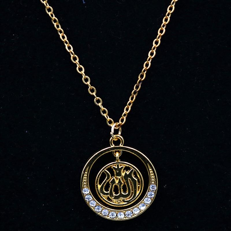 1pc Golden Islamic Allah Charm Concentric Circle Pendant Necklace Handmade Rhinestone Necklace Muslim Ramadan Festival Gift
