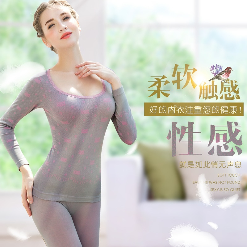 New body thermal underwear set body slimming round neck jacquard ladies thin section autumn clothes long pants bottoming set enlarge