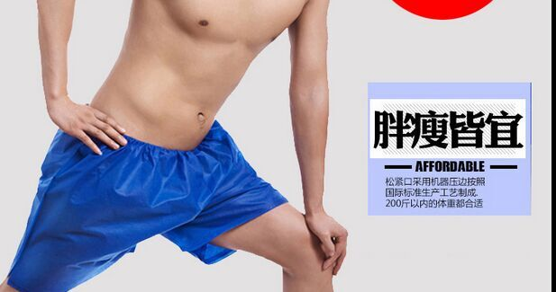 Free Shipping 10pieces/lot Thickening Disposable Non-woven Flat Angle Healthy Shorts for Men Bath Sauna Hotel Wholesale