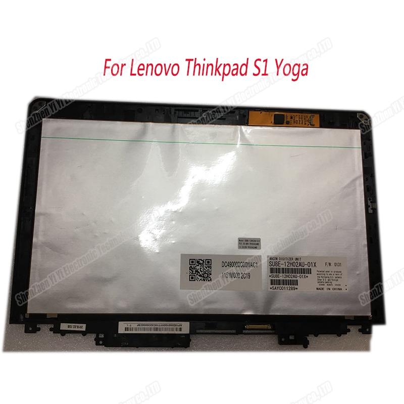 LP125WF2-SPB2 مع شاشة تعمل باللمس لينوفو ثينك باد S1 اليوغا 12 12.5 بوصة كمبيوتر محمول شاشة LCD LED مصفوفة