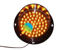 DC 24V  customized 125mm LED traffic signal light part traffic module