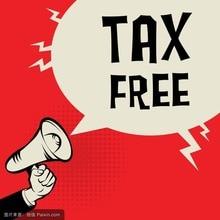 Free Tax , Free Duty , Free customs