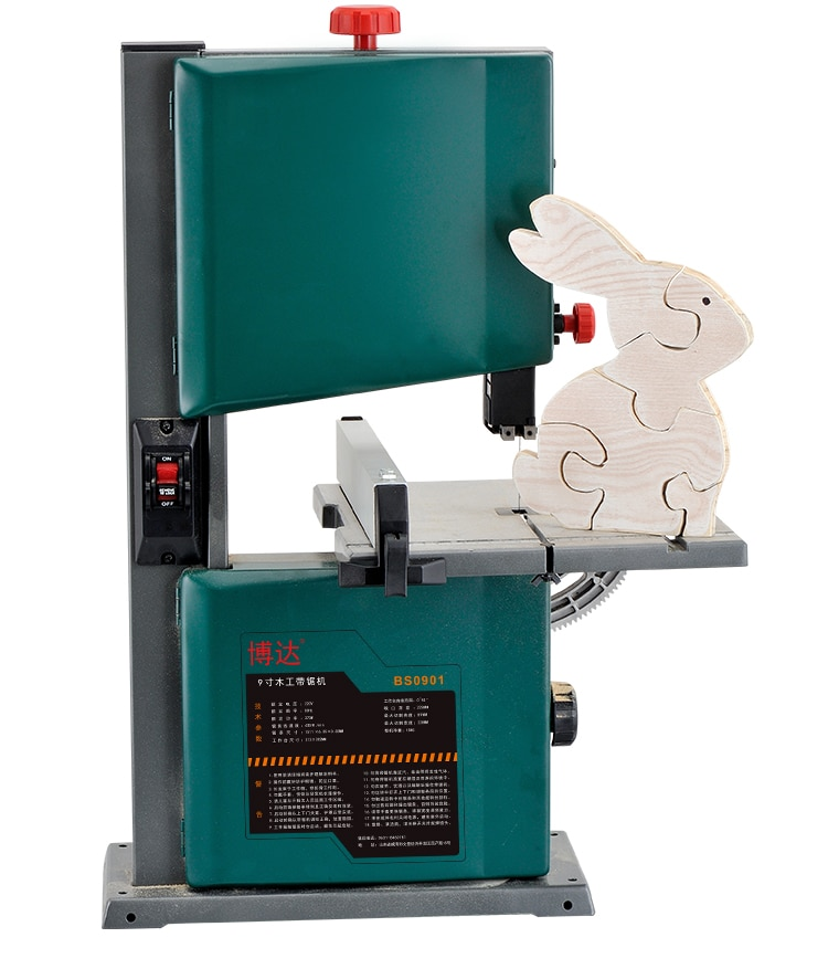 Household band saw machine jig saw woodworking cutting machine 9 inch band saw machine woodworking tool sawing machine