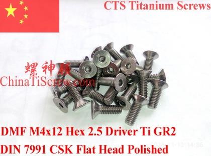 Titanium screw M4x12 DIN 7991 Hex 2.5 Driver Ti GR2 Polished 10 pcs