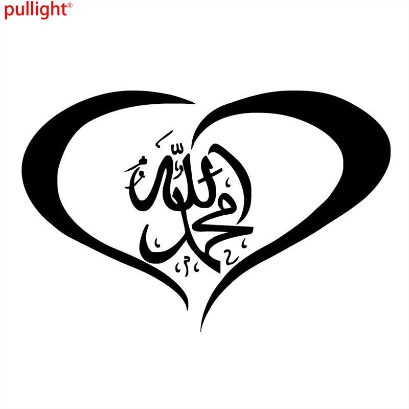 17*11CM caligrafía musulmana islámica etiqueta engomada del coche parachoques calcomanías decorativas motocicleta SUV ventana del coche Laptop coche estilamientos