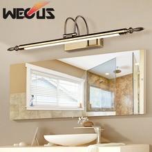 Wecus salle de bains éclairage bronze/sable nickel led miroir de vanité lumières kit hôtel restaurant applique murale 56cm 9W