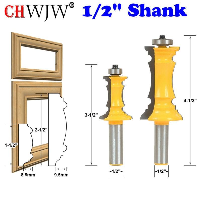 Набор торцевых фрез для обработки дверей и ящиков, 2 бит, 1/2 дюйма, хвостовик, режущий шип для деревообработки