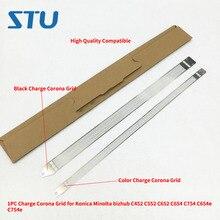 1 PC haute qualité Blak Charge Corona grille ou couleur Charge Corona grille pour Konica Minolta bizhub C452 C552 C652 C654 C754 C654e