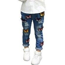 Jeans pour bébés filles   Pantalon en Denim Cool, tenue à la mode 2017 avec broderie papillon, pantalon à vêtements pour enfants